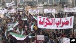 ဆီးရီးယားမွာ အေထြေထြသပိတ္ စတင္