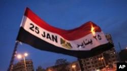 امریکی وزارت خزانہ کی مصر سے اثاثوں کی منتقلی پر نظر رکھنے کی ہدایت