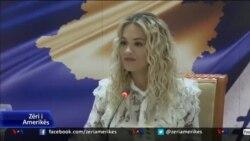 Festimet për 10 vjetorin e pavarësisë së Kosovës