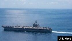 Jirgin yakin Amurka na USS Carl Vinson