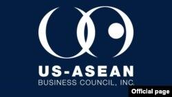အေမရိကန္၊ အာဆီယံစီးပြားေရးေကာင္စီ (US-ASEAN Business Council )