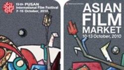 جشنواره فیلم پوسان یک فیلمساز تایوانی را بعنوان فیلمساز سال آسیا برگزید