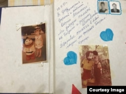 "Family scrapbook entry: ""To our dear and beloved granddaughter Masha on her Birthday for good memory from her grandmother and grandfather – The Shapovalovs. Be healthy and happy for the joy of your closest relatives,"" outside Barnaul, Russia, January 11,"