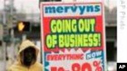 چھوٹے کاروباروں کی ترقی کے لیے اوباما انتظامیہ کا نیا منصوبہ