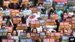 강제북송 반대 집회에 참가한 탈북자들 (자료사진)
