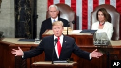 特朗普總統2月5日發表國情咨文演講