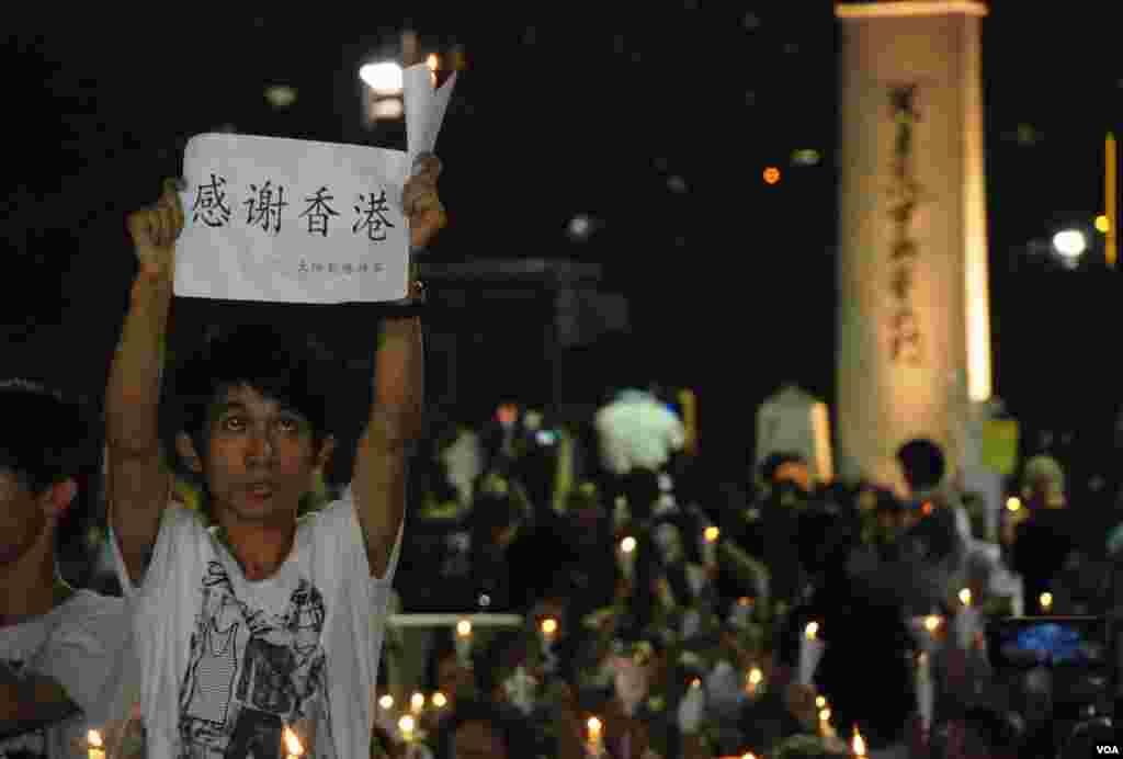 大陸赴港遊客在維園燭光集會高舉「感謝香港」的標語
