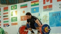 قهرمانی وزنه برداران جوان ایران در جهان
