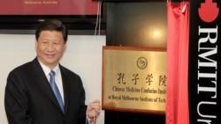 中国海外统战无孔不入 美国应如何应对