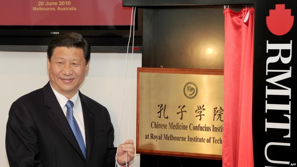 時為中國國家副主席的習近平在墨爾本皇家理工大學為澳大利亞的第一所中醫孔子學院揭牌。 (2010年6月20日)