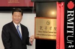 时为中国国家副主席的习近平在墨尔本皇家理工大学为澳大利亚的第一所中医孔子学院揭牌。(2010年6月20日)