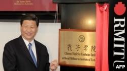 Chủ tịch Trung Quốc Tập Cận Bình khánh thành Viện Khổng Tử đầu tiên ở Úc hồi năm 2010