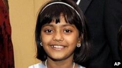 روبینہ علی