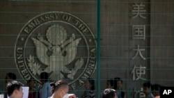 Các ứng viên xin visa tại Tòa Đại sứ Mỹ ở thủ đô Bắc Kinh, Trung Quốc