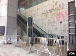 香港學界抗議者投擲在警察總部牆上的雞蛋痕跡依然可見(美國之音記者申華拍攝)