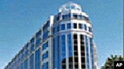 美国国际贸易委员会位于首都华盛顿