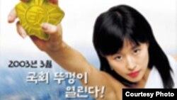 [영화 속 인권 이야기] '대한민국 헌법 제1조' (1)