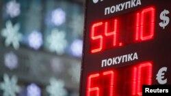莫斯科匯率電子報價板 (資料圖片)