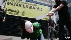 Вопрос жизненной важности: о смертных казнях в мире