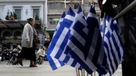 Falimentimi i Greqisë
