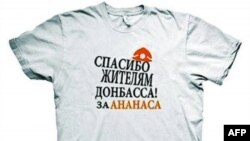 футболка компанії «Простопрінт»