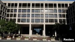 Министерство труда США