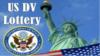 ၂၀၁၉ ခု DV Lottery ဗီဇာကံစမ္းမဲ ျပန္ေလွ်ာက္လႊာတင္ရမည္