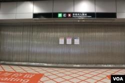 2020年1月30日,香港西九龙高铁站暂停服务。(美国之音任新拍摄)