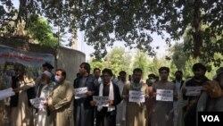 معترضان رفتار پولیس ایران را جنایت بشری خواندند
