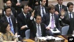 Une vue du Conseil de sécurité