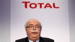 توتال فرانسه خريد نفت از ايران را متوقف می کند