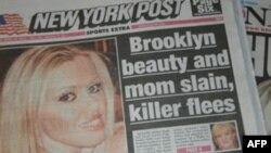 Подозреваемый в двойном убийстве бежал из Нью-Йорка в Москву