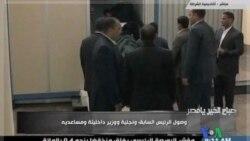 محاکمه حسنی مبارک از سر گرفته شد