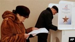 俄羅斯選民投票選舉總統。(資料圖片)
