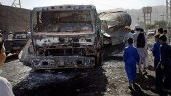 حمله به نفتکش ناتو در پاکستان