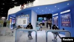 지난 4월 중국 베이징에서 진행된 '글로벌 모바일 인터넷 컨퍼런스' 현장의 '웨이보' 부스. 대표적 포털사이트 시나닷컴이 운영하는 마이크로 블로그 웨이보는 '중국판 트위터'로 통한다.