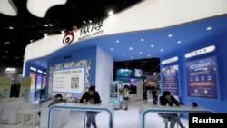 在北京举行的2017年全球移动互联网会展(GMIC)中新浪微博的展位(2017年4月28日)。
