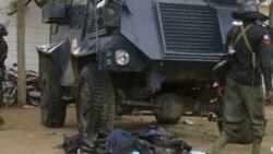 اعلام آمادگی دولت نیجریه با گروه افراطی اسلامی بوکو حرام
