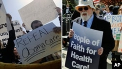People rally on the sidewalk as legal arguments over the Patient Protection and Affordable Care Act take place at the Supreme Court in Washington, March 26, 2012