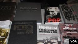 俄罗斯有关大清洗和政治迫害受难者的出版物。(美国之音白桦)