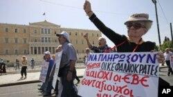 Διαδηλώσεις στο κέντρο της Αθήνας
