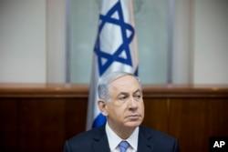 以色列总理内塔尼亚胡参加内阁会议