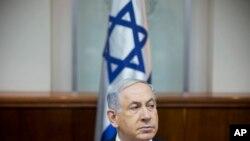 FILE - Israeli Prime Minister Benjamin Netanyahu attends a weekly cabinet meeting in Jerusalem, Jan. 4, 2015.