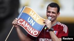 委內瑞拉反對派領袖卡普里萊