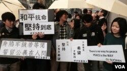 多位學生高舉標語到場聲援佔中三位發起人 (美國之音記者湯惠芸拍攝)