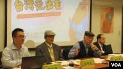 台灣公民團體將持續推動台灣加入世界衛生組織