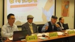 台公民团体:蔡英文总统应召开国际记者会传达台湾希望加入WHO