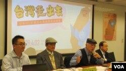 台灣公民團體將持續推動台灣加入世界衛生組織。