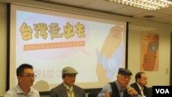 台湾公民团体将持续推动台湾加入世界卫生组织(张永泰拍摄)