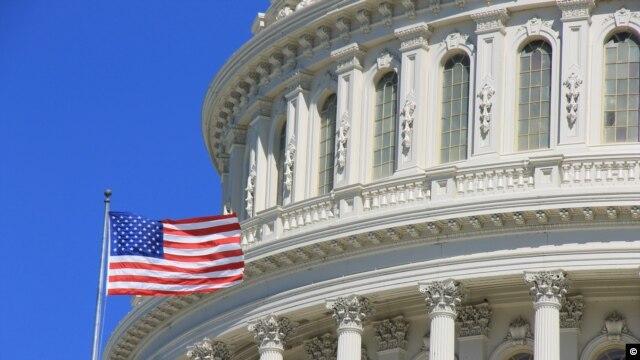 Kapitoliy, AQSh Kongressi joylashgan bino (Suratni kattalashtirish mumkin)